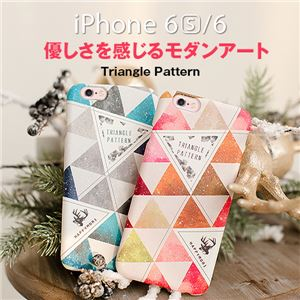Happymori iPhone 6/6s Triangle Pattern ピンク - 拡大画像