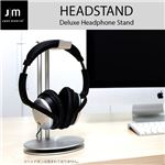 Just Mobile HeadStand Deluxe Headphone Stand (Black)