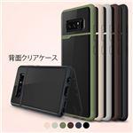 MATCHNINE Galaxy Note 8 BOIDO ネイビーブルー