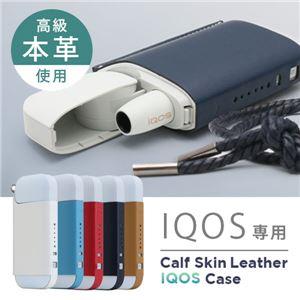 SLG Design Calf Skin Leather iQOS Case タン