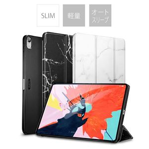 ESR 2018 iPad Pro 11.1 ウルトラスリム Smart Folio ケース Magnetic White - 拡大画像