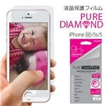 araree iPhone SE 液晶保護フィルム Pure Diamond 9H