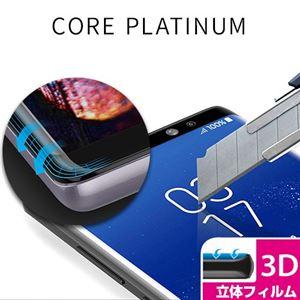 araree Galaxy Note 8 Core Platinum 強化ガラスフィルム ブラックエッジ - 拡大画像