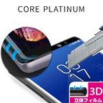 araree Galaxy Note 8 Core Platinum 強化ガラスフィルム ブラックエッジ