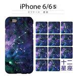 Dparks iPhone6/6s タフケース 星座 やぎ座