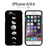 Dparks iPhone6/6s タフケース 月齢