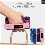 DESIGN SKIN iPhone 8/7/6 GRAFT STRAP マーブルピンク