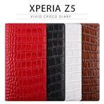 GAZE Xperia Z5 Vivid Croco Diary ホワイト