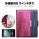 HANSMARE 多機種対応スマートフォン用マルチケース CALF Diary ネイビーブルー