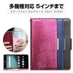 HANSMARE 多機種対応スマートフォン用マルチケース CALF Diary ワインピンク