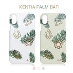Happymori iPhone XS / X kentia palm bar グレーグリーン