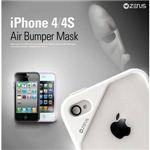 Z454i4S★iPHONE4/4Sバンパーケース Air Bumper Mask-Black White