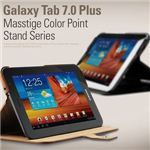 Z487GT7★Galaxy Tab 7.0Plus masstige Color Point Stand-Brown