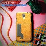 docomo【GALAXY S4 SC-04E】Zenus Masstige Modern Edge Bar(マステージ モダンエッジバー) レザーケース☆イエロー