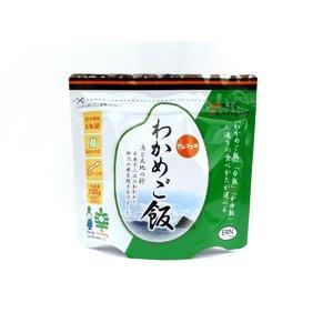 アルファ化米 わかめご飯 100g×50パック - 拡大画像