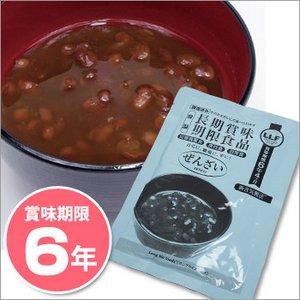 非常食 LLF食品  ぜんざい150g  ×50パック ☆長期賞味期限6年以上 災害備蓄にも - 拡大画像