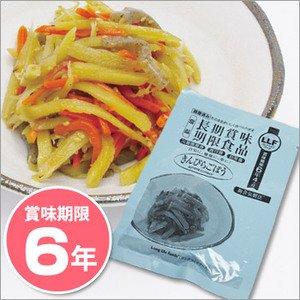 非常食 LLF食品 きんぴらごぼう80g   ×50パック ☆長期賞味期限6年以上 災害備蓄にも - 拡大画像