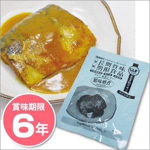 非常食 LLF食品 鯖味噌煮1切(75g) ×50パック ☆長期賞味期限6年以上 災害備蓄にも - 拡大画像