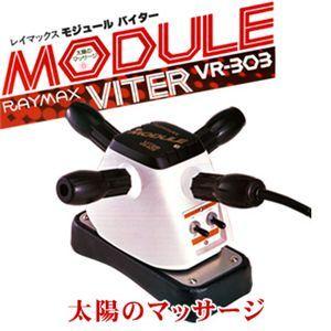 RAYMAX(レイマックス) モジュールバイター VR-303 - 拡大画像