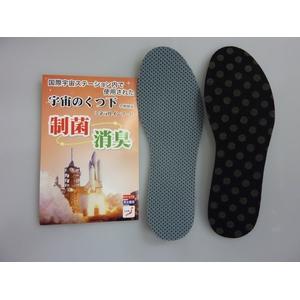 「宇宙のくつ下」シリーズ ミネラルインソール 水玉ブラック(リバーシブルタイプ) 27cm【5枚セット】 (靴の中敷き) - 拡大画像