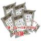 「十穀いわて」十穀米国産雑穀米【30g×15本入(450g)×5袋】 - 縮小画像1