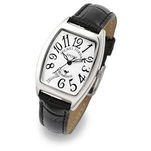 [ミッシェルジョルダン]michel Jurdain 腕時計 SL-1000-11 - 拡大画像
