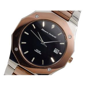 Mauro Jerardi マウロ・ジェラルディ 腕時計 MJ032-3 - 拡大画像