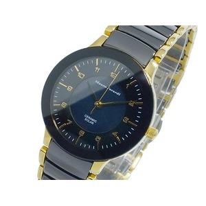 Mauro Jerardi マウロ・ジェラルディ 腕時計 MJ044-1 - 拡大画像