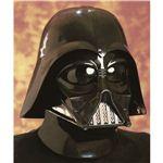 【コスプレ】 RUBIE'S(ルービーズ) STAR WARS(スターウォーズ) マスク(コスプレ) Darth Vader 2pc Mask(ダース ベイダー 2pc マスク)