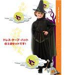 【コスプレ】 RUBIE'S (ルービーズ) 18581L オズの魔法使い Wicked Witch(魔女)Lサイズ