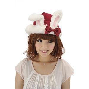【クリスマスコスプレ】うさちゃんサンタ帽子 - 拡大画像
