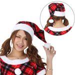 【クリスマスコスプレ】サンタ・帽子 チェック赤