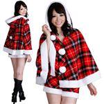 【クリスマスコスプレ 衣装】レディースサンタ ショート ポンチョサンタ チェック赤