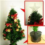 【クリスマス】120cm ファイバークリスマスツリー (リボン/ベル) T03-120