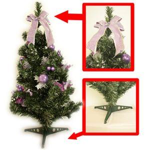 【クリスマス】55cm クリスマスツリー(パープル) C-12446 - 拡大画像