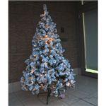 【クリスマス】240cm LEDスノーツリー SL605/8