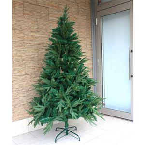 【クリスマス】240cm ミックスPEクリスマスツリー SP604-8 - 拡大画像