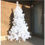 【クリスマス】240cm ホワイトパインツリー SZ613W/8