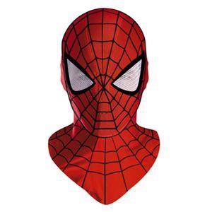 スパイダーマンマスク