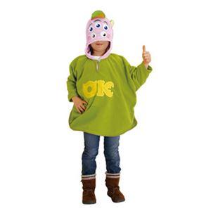 【コスプレ】 RUBIE'S(ルービーズ) 95099 Poncyo Child Squishy S ポンチョ スクイシー (モンスターズ ユニバーシティ) - 拡大画像