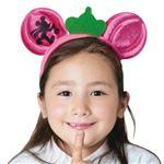 【コスプレ】 RUBIE'S(ルービーズ) 95033 Disney Headband Pumpkin Minnie パンプキンミニー