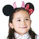【コスプレ】 RUBIE'S(ルービーズ) 95039 Disney Headband Minnie Devil Horn デビルホーン ミニー