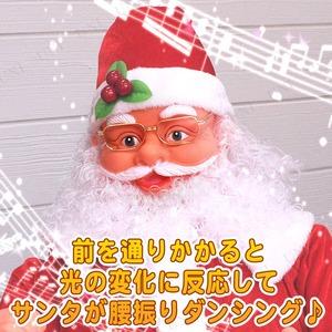 ダンシングサンタ/クリスマス用品 【130cm】 MUSIC1曲 光センサー付き 電動 〔イベント パーティー〕