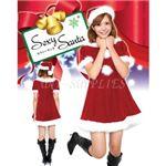 【クリスマスコスプレ 衣装】Patymo セクシーサンタ(レディースサンタコスチューム)