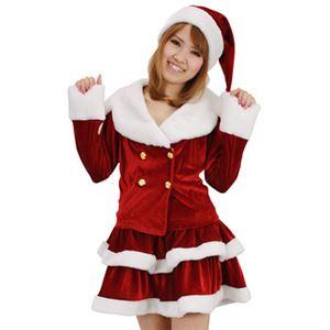 【クリスマスコスプレ 衣装】ドリーミングサンタ(無地) - 拡大画像