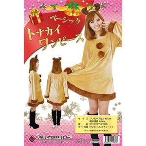 【クリスマスコスプレ 衣装】Patymo ベーシックトナカイワンピース - 拡大画像