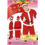 【クリスマスコスプレ 衣装】Patymo キッズサンタ 子供用