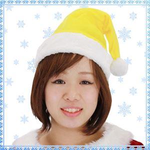 【クリスマスコスプレ 衣装】 Patymo クリスマスサンタ帽子 イエロー - 拡大画像