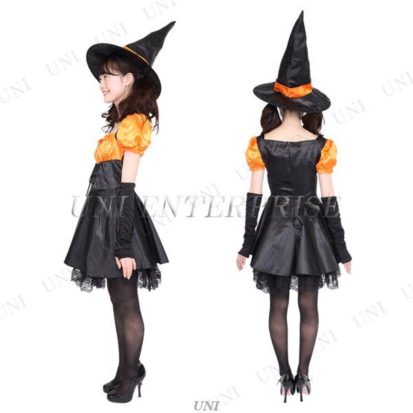 【魔女衣装/黒・オレンジ】Patymo エアリーウィッチ
