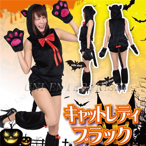 【黒猫 仮装衣装】Patymo キャットレディ ブラック